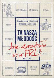 Ta nasza młodość… Jak dorastało się w PRL