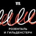 Говорим свинным критиком Василием Расковым: как онстал винным гонзо, что такое «мудянка» ипочему «шампусик» бесит, а«винчик»— нет?